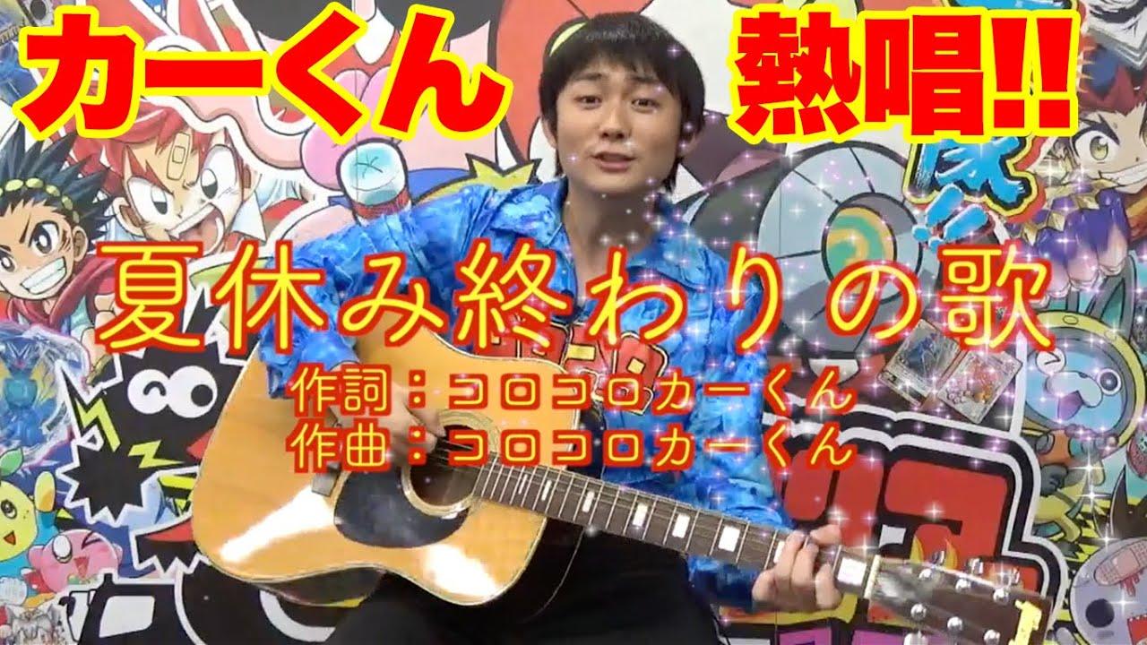 100%パスカル先生&プリプリちぃちゃん!! 第22話YouTube動画>1本 ->画像>95枚