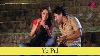Ye Pal  | Aasma: The Sky Is the Limit |  Hrishitaa Bhatt, Seema Biswas, Nauheed Cyrusi | B4U Music