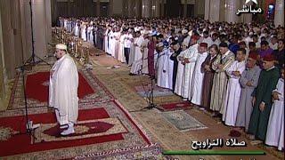 تراويح 2016 الليلة 1 من مسجد الحسن الثاني بالدار البيضاء مع الشيخ عمر القزبري