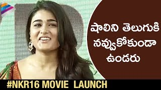 Shalini Pandey Funny Telugu Speech | Kalyan Ram New Movie #NKR16 Launch | Jr NTR | Nivetha Thomas