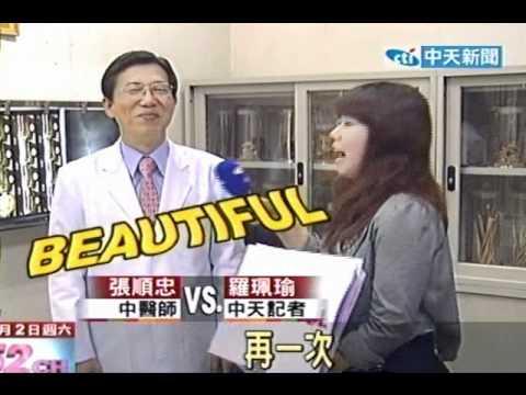 健生中醫診所-高雄診所@高雄市三民區_插圖