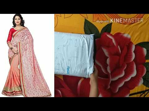 Unboxing net ki saree from Flipkart | saree lace designs | fancy saree | designer saree with blouse