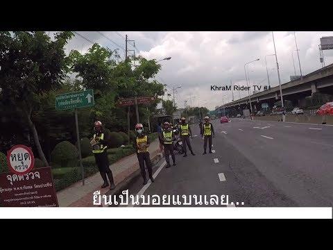 Full Memory Rider TV #1 I แวะคุยกับพี่ตั้ม I GPX Legend 200