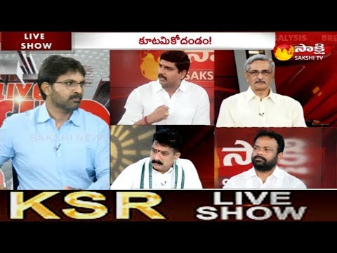 KSR Live Show | Early polls in Telangana - 1st October 2018
