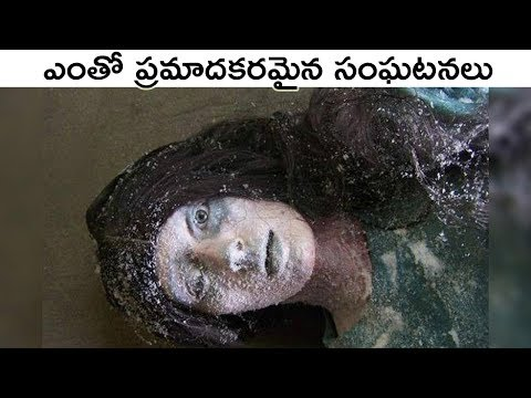 People Who Faced Strange And Mysterious Situations Explained In Telugu | Dark Telugu | Mysteries