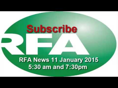 RFA Daily News 11 January 2015 | Khmer hot news | khmer news | Today news | world news