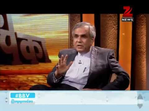 Bharat Bhagya Vidhatas Mudda Aapka deals with the issue of Inflation...