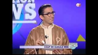 Génération News: عيد الأضحى بالمغرب