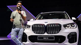 BMW X5 is Just Wow! | First Look
