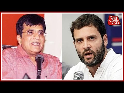 BJP Links Rahul Gandhi's Aide To AgustaWestland Scam And More