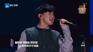 【CLIP】林俊杰《丹宁执着》《2018领跑演唱会》20171230 [浙江卫视官方HD]