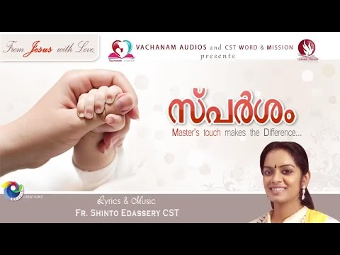 Christian devotional songs malayalammalayalam christian devotional...