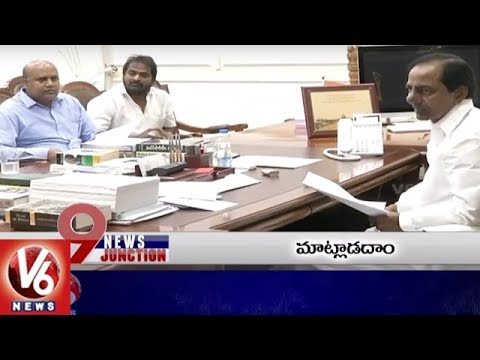 9PM Headlines | Pattadar Passbooks | Karnataka Election | Dust Storm | V6 News