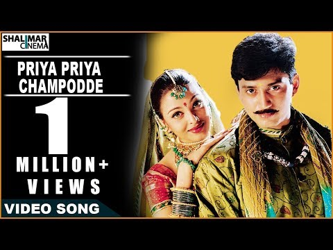Jeans Movie || Priya Priya Champodde Video Song || Prashanth, Aishwarya Rai video