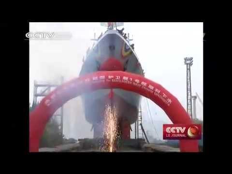 La Chine termine la construction d'un navire commandé par le Bangladesh