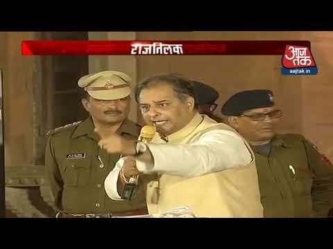Madhya Pradesh में किसका होगा Rajtilak | Rajiv Tyagi vs Sambit Patra