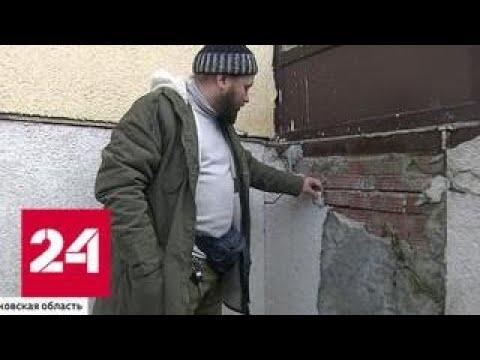 В России запретят строить многоэтажки на дачах - Россия 24