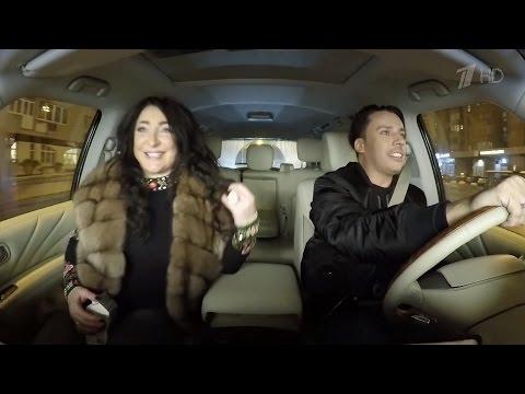 Караоке в машине: Лолита и Максим Галкин (Шоу МаксимМаксим)