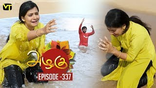 Azhagu - Tamil Serial | அழகு | Episode 337 | Sun TV Serials | 26 Dec 2018 | Revathy | Vision Time