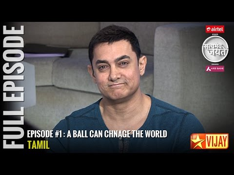 Satyamev Jayate Season 3 | Episode 1 | A Ball Can Change The...