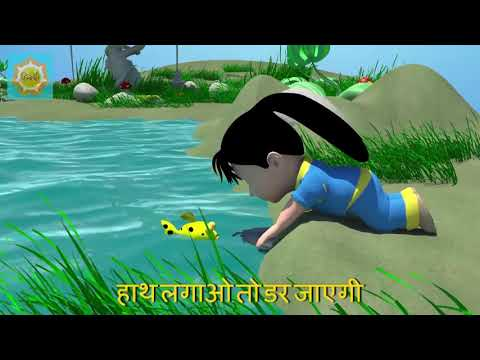Nursery Rhymes Collection In Hindi | Top 50 Hit Songs | Machli...