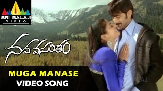 Nava Vasantham Songs    Muga Manase Video Song    Tarun, Priyamani