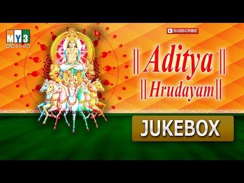 S.P. Balasubramanyam Hits - Lord Surya Bhagavan Nityarardhana Stothram - ADITYA HRUDAYAM | Juke Box