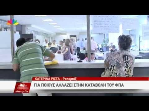 Ειδήσεις Star - 27.9.2014 - βράδυ