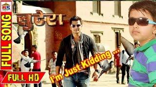 I'm Just Kidding || Lootera || Nepali Film || HD Song  from Budha Subba Digital Pvt Ltd
