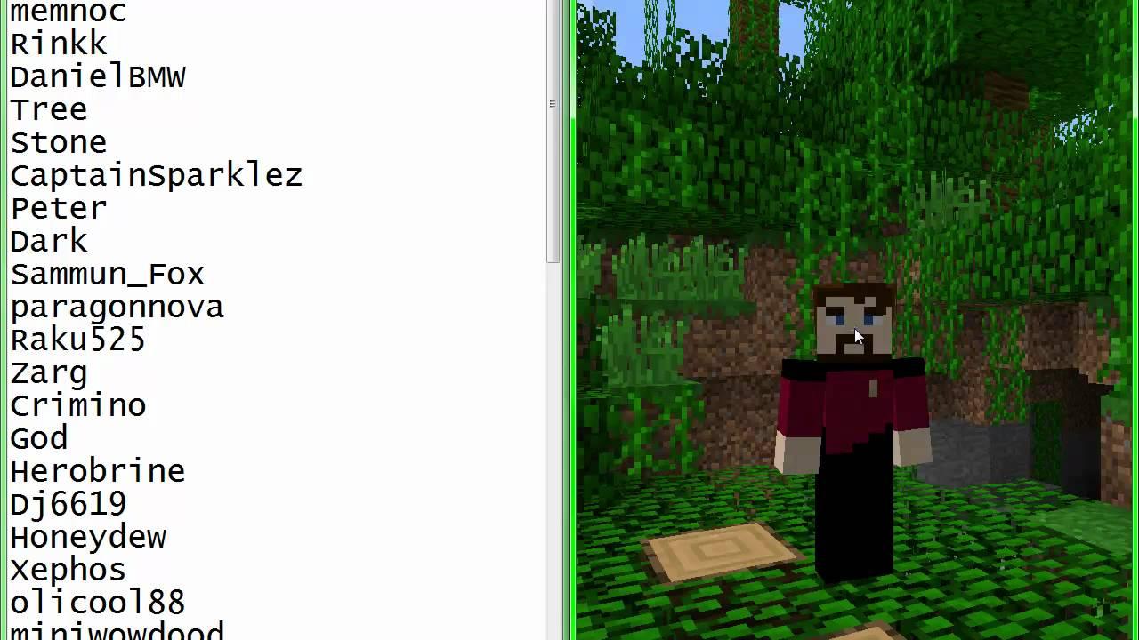 скины по именам в minecraft:
