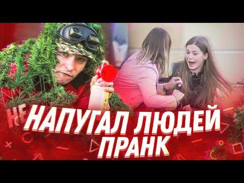 Гудок против прохожих // САМЫЙ ТУПОЙ ПРАНК?