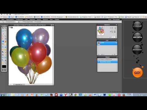 Как сделать в онлайн фотошопе прозрачный фон