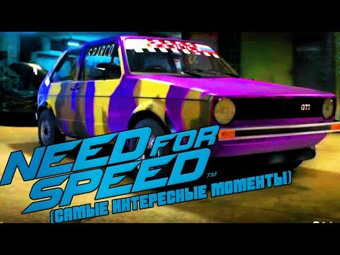 MehVsGame играет в Need For Speed 2015 (самые интересные моменты)