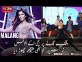 Malang Ganay Per Bachi Ka Dance | Aap Ka Sahir Dance Compititon Season 2
