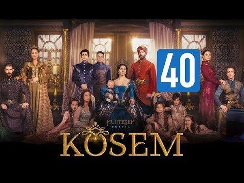 Ko'sem / Косем 40-Qism (Turk seriali uzbek tilida)