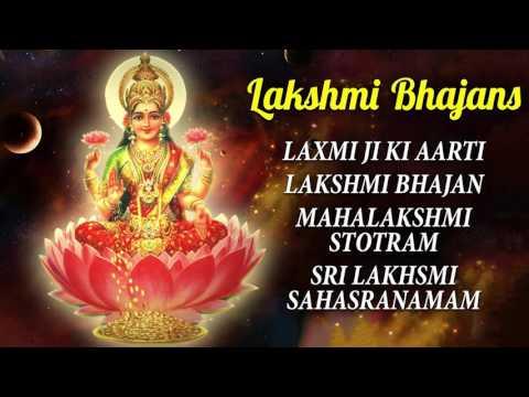 Top Laxmi Puja Songs | Jai Laxmi Mata | Diwali Special Songs 2016