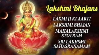 Top Laxmi Puja Songs | Jai Laxmi Mata | Diwali Special Songs 2016