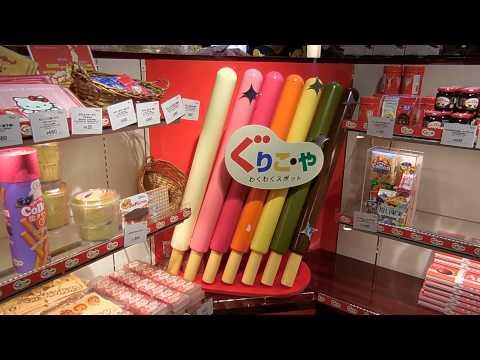 Fa So La Tax Free Akihabara  Shop at Terminal 2 Narita Airport, Japan