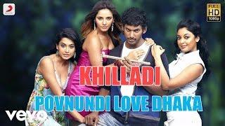 Khilladi - Povnundi Love Dhaka Telugu Lyric   Vishal