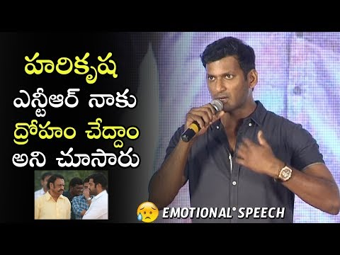 Hero Vishal about NTR and Ram Charan | Pandam Kodi2 Trailer Launch | Telugu Varthalu