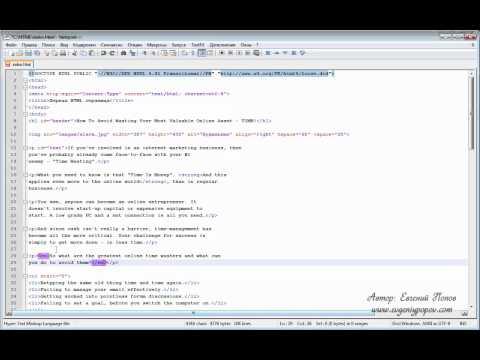 Курс HTML - Урок №11. Жирный и курсивный текст.