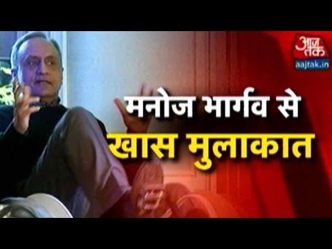 Interview: Billionaire Manoj Bhargava Dreams Of Providing Free Electricity