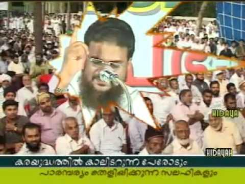 Nadapuram 9 Khandanam 5  Husain Salafi video
