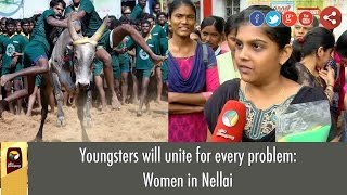 Youngsters will unite for every problem: Women in Nellai