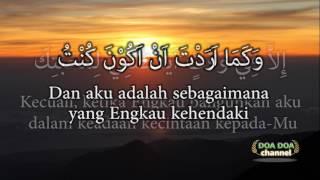 Download Doa Yang Dibaca Setiap Hari di Bulan Sya39ban Yang Diajarkan Rasulullah saw MP3