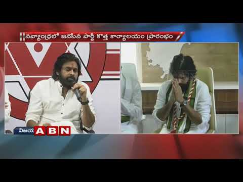 Janasena Chief Pawan Kalyan Inaugurates Party Office at Vijayawada Benz Circle