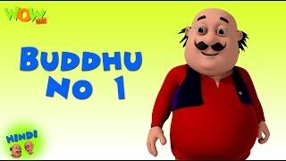 Buddhu No 1- Motu Patlu in Hindi - 3D Animation Cartoon -As on Nickelodeon