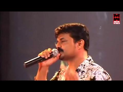പാരഡി കിംഗ് നാദിർഷയുടെ സൂപ്പർപാരഡി ഗാനം | Nadirsha Parody Songs | Malayalam Comedy Stage Show 2016