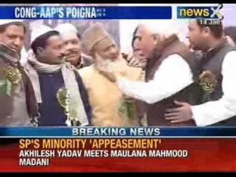 Delhi CM Arvind Kejriwal & Law Minister Kapil Sibal hug each other - NewsX