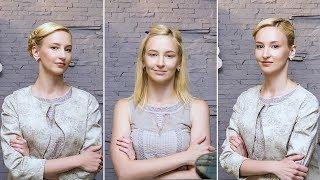 КАК СДЕЛАТЬ ДЕЛОВОЙ МАКИЯЖ: макияж, прическа и маникюр для бизнес-леди